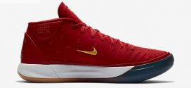 Nike – Kobe A.D. Mighty IT PE Basketball Shoe